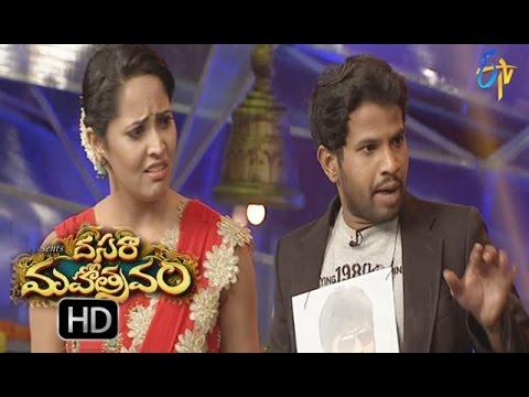 Hyper Aadi Performance   Dasara Mahotsavam    11th October 2016   ETV  Telugu