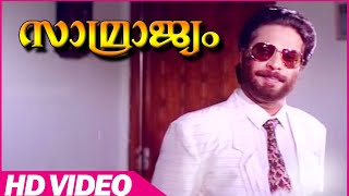 Samrajyam Malayalam Action Movie | Scenes | Mammootty Introduction | Mass Scene | mammootty