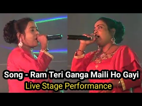 Xxx Mp4 Ram Teri Ganga Maili Ho Gayi I Mandakini I Old Song I Title Song I Live Song Stage Performance 3gp Sex