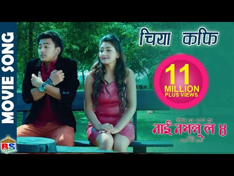 Xxx Mp4 Nai Nabhannu La 4 Chiya Coffee चिया कफी Full Song HD 3gp Sex