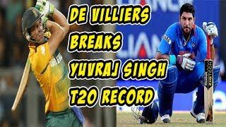 जब डिविलियर्स ने इंग्लैंड के खिलाफ T-20 में तोड़ दिया युवराज का रिकॉर्ड T20 Record