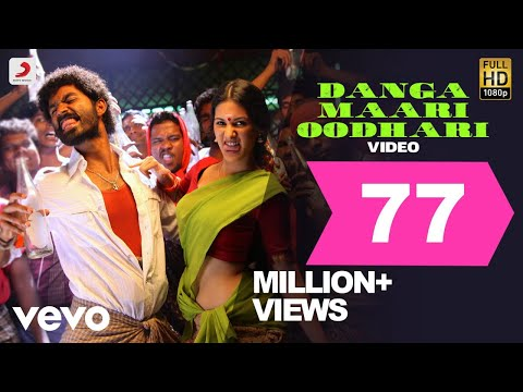 Anegan - Danga Maari Oodhari Video | Dhanush | Harris Jayaraj