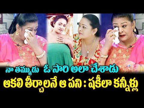 Xxx Mp4 Unknown Facts About Actress Shakeela Shakeela Interview Top Telugu Media 3gp Sex