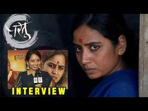 Xxx Mp4 Smita Tambe Talks About Her Role In Partu Marathi Movie 2015 3gp Sex