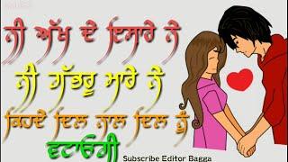 Akh De Ishare😜 By Aatish New Whatsapp Video Status
