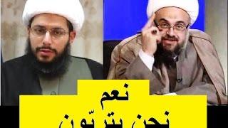 الشيخ ياسر عودة يلقّن الشيخ ياسر حبيب درسا لن ينساه