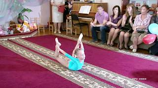 Акробатический номер в детском саду