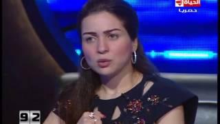 """100 سؤال - مي عز الدين ... تتحدث عن والدتها المسيحية """"كانت بتضربني علشان الصلاة"""""""
