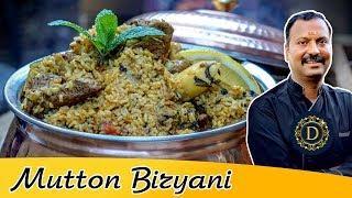 மட்டன் பிரியாணி | Mutton Biryani in Tamil