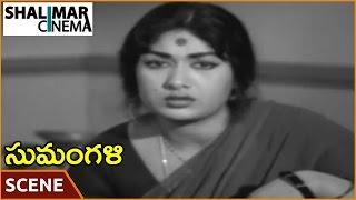 Sumangali Movie || Savitri Performance Scene || Akkineni Nageswara Rao, Savitri || సుమంగళి
