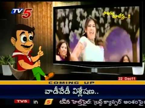 Xxx Mp4 Comedy Spoof On Tollywood Video Song Staring Venkatesh Amp Nayanatara TV5 3gp Sex