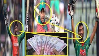 তিন টাইগারকে বিপুল পরিমাণ টাকা দিয়ে কিনল আফগান টি ২০ দল  Tamim Iqbal   Imrul Kayes   Sabbir Rahman