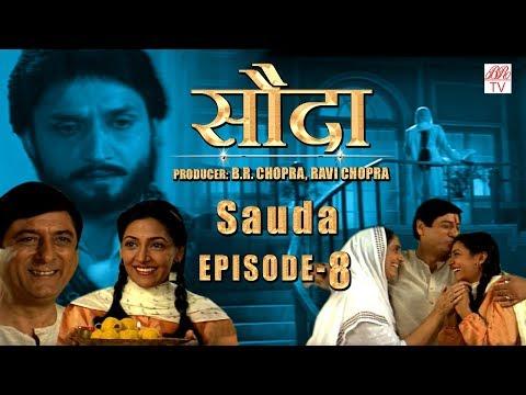 Xxx Mp4 Sauda B R Chopra S Hindi Serial Indian Tv Hindi Serial Daily Episodes 08 3gp Sex