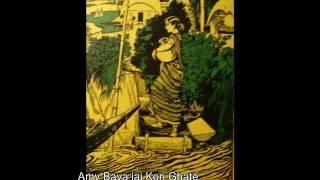 Baya Jao Kon Ghate Music & Lyric ©  Jasim Uddin Singer: Abbakar Siddique