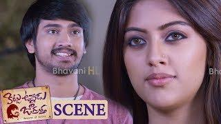 Anu Emmanuel Impressed With Raj Tarun - Best Love Scene || Kittu Unnadu Jagratha Movie Scenes
