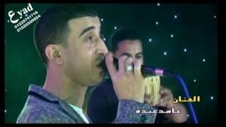 حامد عبده ومصطفي محمود مليونية حامد عبده شركة عياد للتصوير والليزر