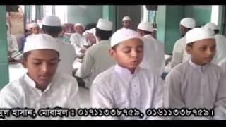 Tahfizul Quran Was Sunnah Madrasha