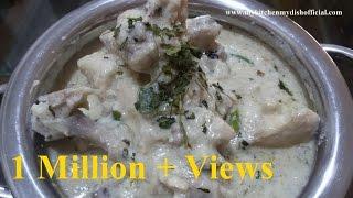 White Chicken Gravy | Chicken white Korma Recipe