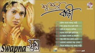 Shopna - ShoshurBari