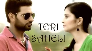 TERI SAHELI | GURI KULLAR | DESI BEATS RECORDS | NEW PUNJABI SONGS 2016
