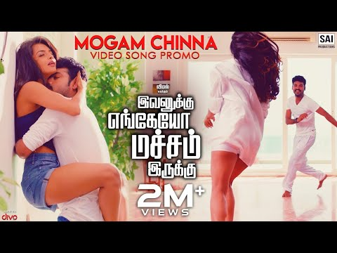 Xxx Mp4 Mogam Chinna Video Song Promo Evanukku Engeyo Matcham Irukku Vemal Ashna Zaveri 3gp Sex