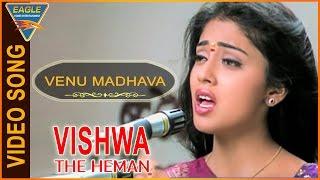 Vishwa the Heman Hindi Dubbed Movie || Venu Madhava Video Song || Eagle Hindi Movies