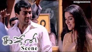 Ghajini Movie   Sudarmani Jatti Comedy & Oru Maalai Song   Suriya, Asin