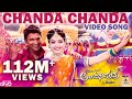 Download Anjaniputhraa Chanda Chanda Video Song Puneeth Rajkumar Rashmika Mandanna Ravi Basrur mp3