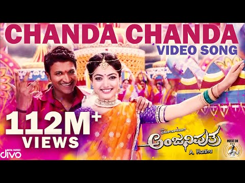 Xxx Mp4 Anjaniputhraa Chanda Chanda Video Song Puneeth Rajkumar Rashmika Mandanna Ravi Basrur 3gp Sex