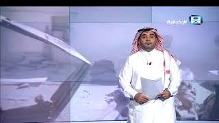 مقدمة هنا الرياض - روسيا اضطرت للتصويت على قرار الهدنة في الغوطة بعد 3 أيام من الإعاقة