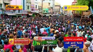 Anandam Utv Live Stream