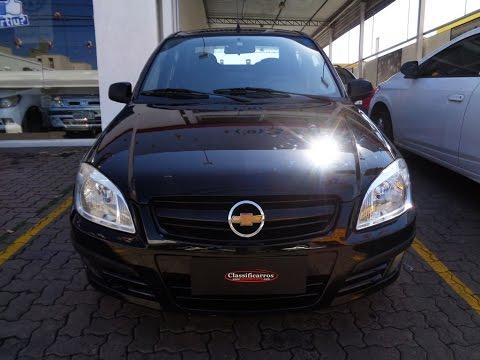 Chevrolet Prisma Maxx 1.4 8v EconoFlex 2007
