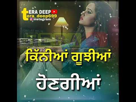 Peerha Prabh gill    whatsapp status    Tera deep