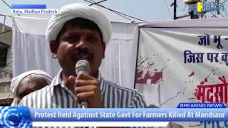Protest Against State Government For Farmers Killed At Mandsaur