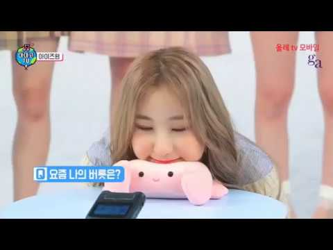 WHY CHAEYEON IS THE ULTIMATE BIAS WRECKER IN IZ ONE