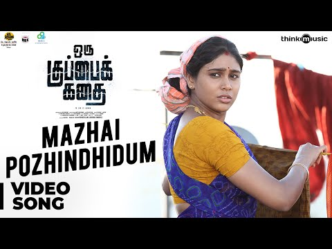 Xxx Mp4 Oru Kuppai Kathai Mazhai Pozhindhidum Video Song Dhinesh Manisha Yadav Joshua Sridhar 3gp Sex