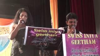 Adiye manam by S.Vani and Pradeep