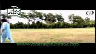 Arfin Rumey NEWW songs 2011