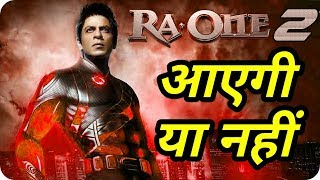 Ra-One 2 and Don 3 Will Come or Not Shahrukh Khan's Upcoming Movies
