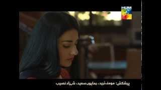 Alvida Hum Tv Drama Episode 8th Promo