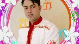 Shuvo jonmdin --- (জন্মদিনের সেরা গান)