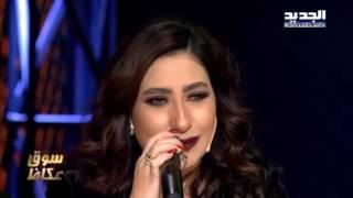 The ring : حرب النجوم - حلقة هشام الحاج و بوسي