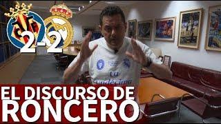 Villarreal 2 - Real Madrid 2 | El discurso de Tomás Roncero| Diario AS