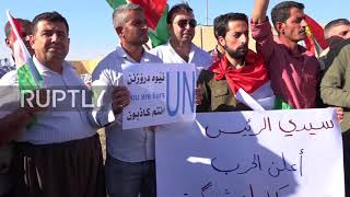Iraq: Erbil residents rally outside UN offices to decry Iraqi forces