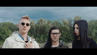 Skrillex & Diplo ft. Post Malone & 21 Savage - Rockmind (Music Video)