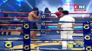 ស្គាល់ថ្នាំខ្លាំងហើយ Long Sophy vs Keng Kat (Thai) CNC Khmer boxing 01/03/2019