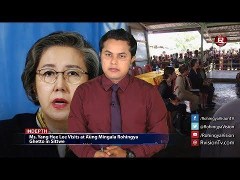Rohingya Daily News 14 July 2017