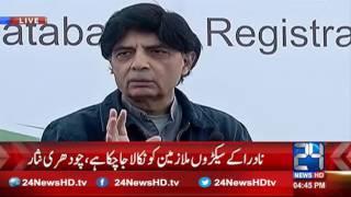 Interior minister Ch Nisar Media talk  30 December 2016