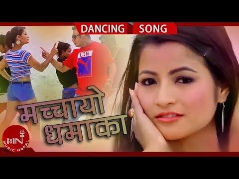 Nepali Dance Video