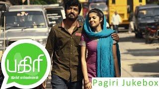 Pagiri Tamil Movie - Music Box | Prabhu Ranaveeran, Sharvya | Karunaas, Esakki Karvannan